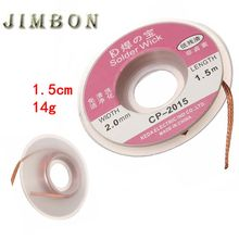 JimBon 1pc 750mm 5Ft/1.5mx2mm Desoldering Braid Solder Remover Copper Wick Spool Wire Cable Welding Tools(China)