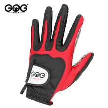 GOG golf gloves professional magic tape pu slip-resistant design breathable left hand red blue for outdoor sport free shipping(China)