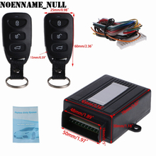 NoEnName_Null Universal Car Remote Control Alarm Keyless Entry System Anti-theft Door Lock(China)