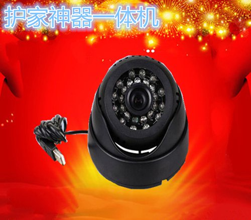 Surveillance camera one machine card tf home monitoring indoor dome infrared wireless anti-theft probe free shipping<br>