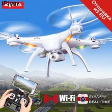 Buy SYMA X5SW Quadrocopter Drones AircraftRC Drone Wifi Camera Quadcopter Real Time Transmit FPV Headless Mode Dron RC Helicopter for $76.71 in AliExpress store