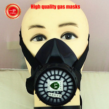 industrial respirator Silicone black self-absorption filter respirator gas mask chemical paint gas mask filter