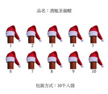 10pcs Santa Claus Hat Red Wine Soft Christmas Bottle Cover For Christmas Home Decoration Wine Bottle Sets