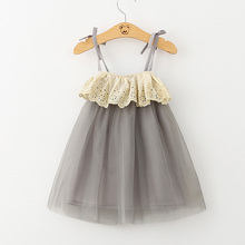 Hurave New mesh girls dress girl clothing ruched kids clothes children cute 2017 fashion children summer vestidos