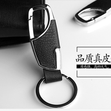Car styling Metal Firstly layer cowhide keychain Case for Jaguar XF XJ XJS XK S-TYPE X-TYPE XJ8 XJL XJ6 XKR XK8 XJS X320 X308