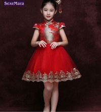 The new girl cheongsam embroidery girls the costumes of Chinese Chinese cheongsam children's wear the dress with short sleeves