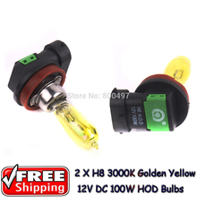2 x H8 PGJ19-1 12V 3000K Golden Yellow 100W  Auto Car HOD Halogen Bulbs Lamps Fog Lights  Bulbs