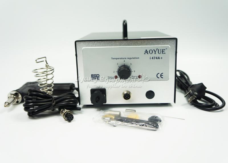 Aoyue-i474A+ (5)