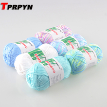 TPRPYN 1Pc=50g Soft Bamboo Crochet Cotton Knitted Yarn For Hand Knitting Yarns handmade scarf hat clothes Baby Dyed Blended yarn(China)