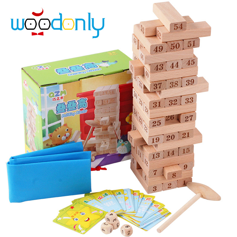 Wooden blocks digital folding high childrens present montessori education toys to use more than 3 years old children<br>