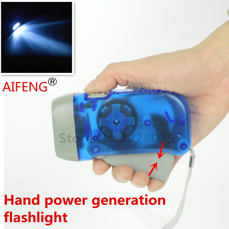 AIFENG Portable emergency camping with spontaneous electric torch energy storage batteries, hand pressure power led dynamo flash(China (Mainland))