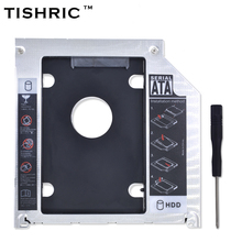"TISHRIC Aluminum Optibay 2nd HDD Caddy 9.5mm SATA 3.0 SSD CD DVD Case Enclosure caddy for Macbook Pro 13"" 15"" 17"" SuperDrive(China)"