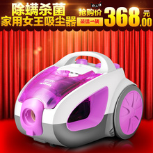 Ceratopsian vacuum cleaner household silent vacuum cleaner small nk-163c mites mini vacuum cleaner
