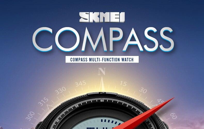 SKMEI-1254-PC_01