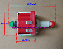 Frree shipping ! Original ULKA NME type 3 solenoid pump AC 220V 16W steam cleaner water pump~(China)