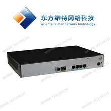 AR161W Huawei Enterprise Voice Security Wireless Feature Integrated Fixed Interface Multifunctional Router