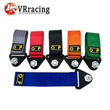 VR- OMP Towing Rope Racing Car Universal Tow Eye Strap Tow Strap Bumper Trailer High Strength Nylon OMP JDM trailer Tow Ropes
