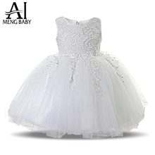 Toddler Girl Dress Lace Flower Fancy Puffy Ball Gown For Wedding Party Children Clothing Girl Beautiful Christening Gown Size 8