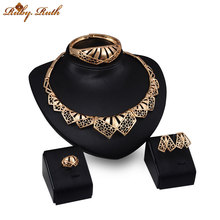 fashion jewelry Women Wedding Accessories African Beads Gold Color Bridal Necklace Bracelet Earrings Rings Set Fine Jewelry Set