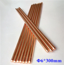 6*300mm [within liquid] Laptop computer CPU Graphics card cooler efficient copper Heat pipe radiator tube Heat conduction