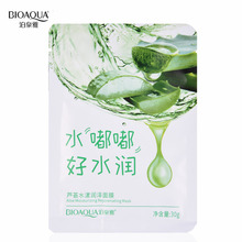 Bioaqua Aloe Vera Collagen Mask Anti-aging Moisturizing Whitening Facial Mask Beauty Face Care Product Aloe Face Mask Makeup