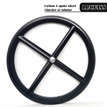 LUCKISS Full carbon Fixed Gear Wheel Track 4 spoke wheels 50mm Carbon Wheelset chinese Bicycle wheelset For Triathlon(China)