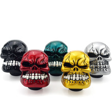 Universal Personalized Car Shift Knob Human Carved Skull Head 5 Speed Car Gear Stick Shifter Knob Shift Lever 5 Colour Option(China)