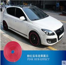 Buy Car-Styling Wheel Hub Rim Protection Sticker Roewe 750 950 350 550 E50 W5 E50/ Englon SC3 SC5 SC6 SC7 Panda for $7.58 in AliExpress store