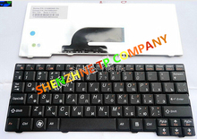 Brand New Russian Keyboard for Lenovo IdeaPad S11 S10-2 S10-2C S10-3C RU Black laptop keyboard