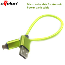 Effelon Micro USB Cable Fast Charging Adapter 15cm Data Cable Charger for Samsung/ Xiaomi/HTC/LG/ Android Tablet PC Charger