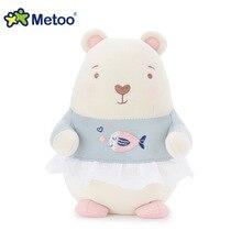 8 Inch Bear Kawaii Plush Stuffed Animal Cartoon Kids Toys Girls Children Baby Birthday Christmas Gift Metoo Doll