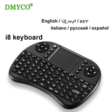 Mini Wireless keyboard with Touchpad 2.4G Fly Air Mouse Combo Teclado for HDPC Win7 Pad for Xbox360 for PS3 for Andriod TV Box(China)