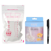 30pcs / bag 200 ml Breast Milk Storage Bags Preservation Bags BPA Free & BPS Free Breastmilk Storage Bags Send a Pen to Record(China)