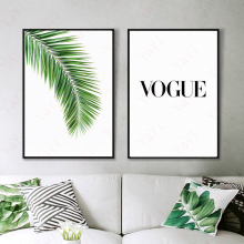 Watercolor Tropical Plant leaves Canvas Art Print Poster, Wall Pictures for Home Decoration, Giclee Print Wall Decor
