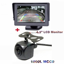 Night Vision 1280*720P HD MCCD 150Degree Wide Angle Car Rear View Camera Backup Reversing Camera Kits(China)