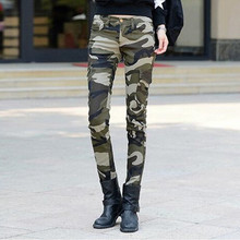 2017 Women's Korean version style fashion casual camouflage jeans / Woman slim pocket decoration feet jeans