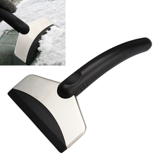 Car Accessories Car snow shovel Snow Ice Removal Black Plastic + Stainless Steel Cleaning Tools