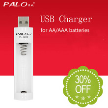 PALO/star usb battery charger cadmium nickel-metal hydride batteries for wireless mouse and keyboard(China)
