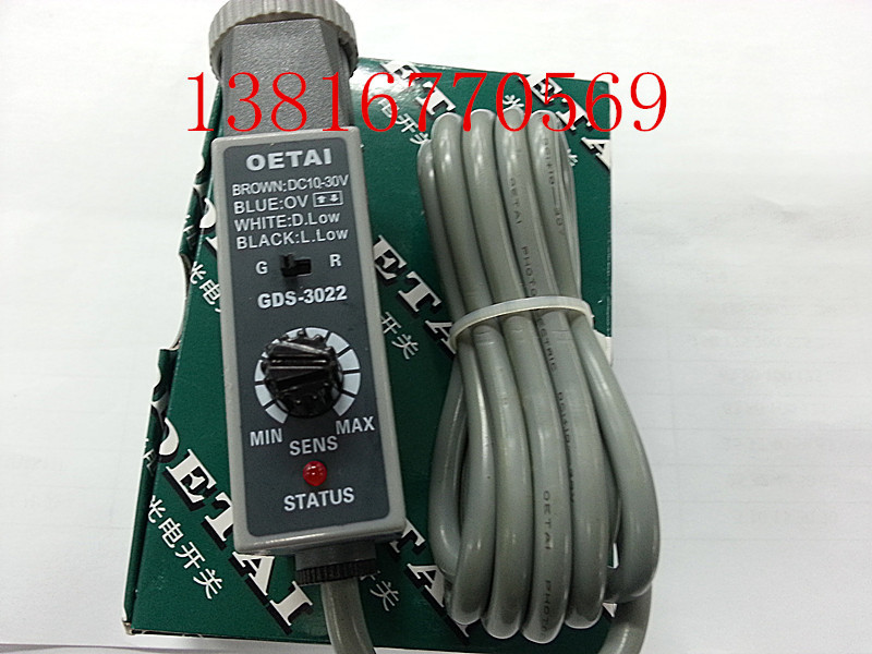 GDS-3022  red/green color photoelectric sensor switch Making electromechanical<br>
