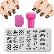 New design 25 Style 12 X 6CM Nail Art Stamp Polish Nail Printing Set Snowflake Steel Nail Stamping PLates + Knife Steel Plate(China)