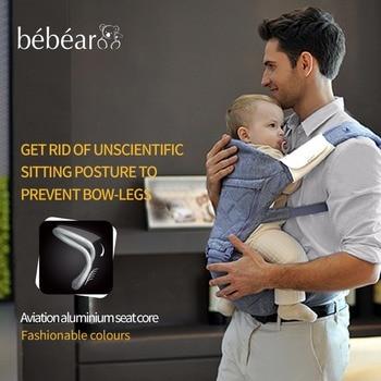 Bebear novo hipseat para evitar o-tipo pernas de alumínio de aviação núcleo poupar esforço ergonômico baby carriers manduca mochila kid estilingue