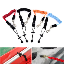 Surfboard Surfing Foot Leash Rope Elastic Kayak Canoe Safety Rod Leash Fishing Rod Rowing Boats Lanyard Paddle Leash