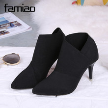 2017 Spring Autumn Ankle Boots Fashion Women Booties Genuine Leather+Microfiber Pointed Toe Stiletto High Heel Black