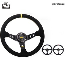 Hubsports - Modified steering wheel Suede leather steering wheel automobile race steering wheel steering wheel HU-FXP02OM(China)