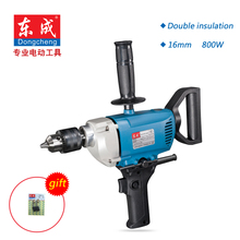 HQ! 16mm Electric Drill 800W Hand Electric Drill 680rpm (J1Z-FF-16A 16mm Chuck)