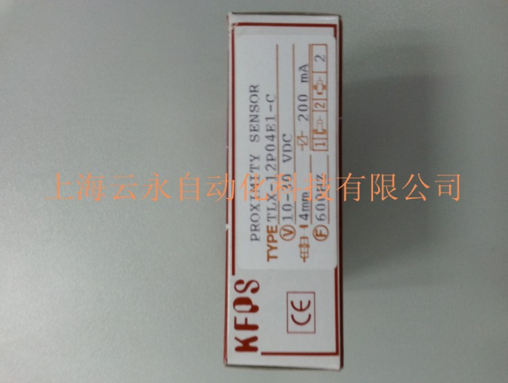 NEW  ORIGINAL TLX-12P04E1-C Taiwan kai fang KFPS twice from proximity switch<br>