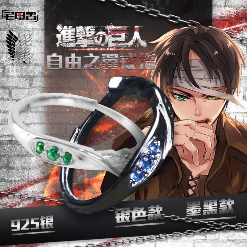 Anime Attack On Titan Eren Jager Levi Ackerman Fashion Rings