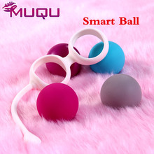Smart Duotone Ben Wa Ball Weighted two and four balls Female Kegel Vaginal Tight Exercise Machine Vibrators Sex Toys for Women(China)