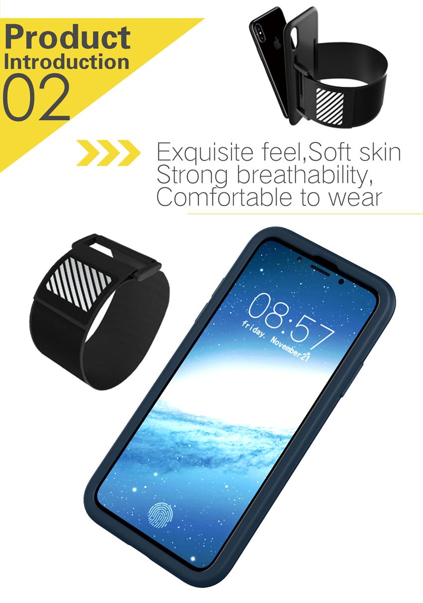 armband case (2)