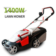 1400W High Power Electric Lawn Mower Hand Push Robot Garden Lawn Mower Grass Cutter Machine Weeder Tool(China)